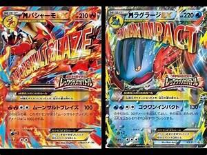 PokeNews!!! New Mega Pokemon Card Scans LEAKED!!! (Mega ...