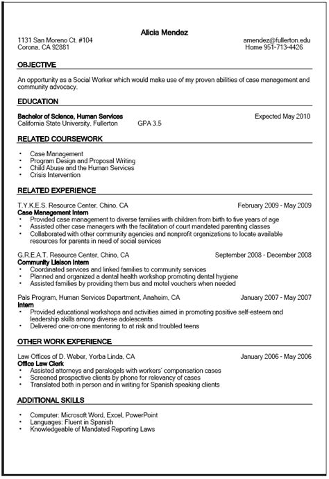 government resume sample career center csuf