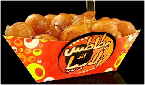 16 Desserts in Cairo that Will Sabotage Your Diet Plans