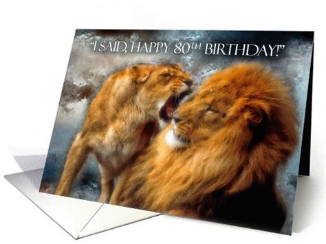 birthday card  husband funny lion  lioness