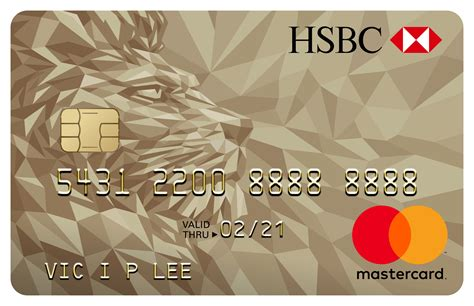 card debit hsbc amazon credit bank cards mastercard gold marketing gift interactive hk balance