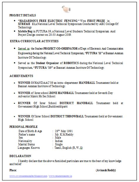 Electronics Engineer Cv Exle by 10000 Cv And Resume Sles With Free Electronics Engineer Resume Sle