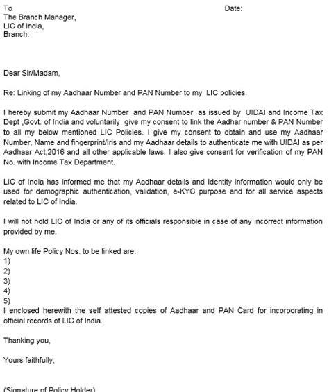 link aadhaar  lic policies