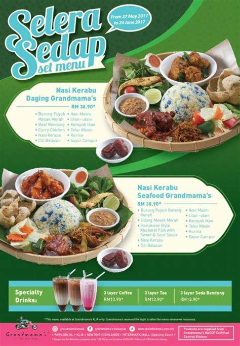 selera sedap set menu grandmama 39 s malaysia food malaysia