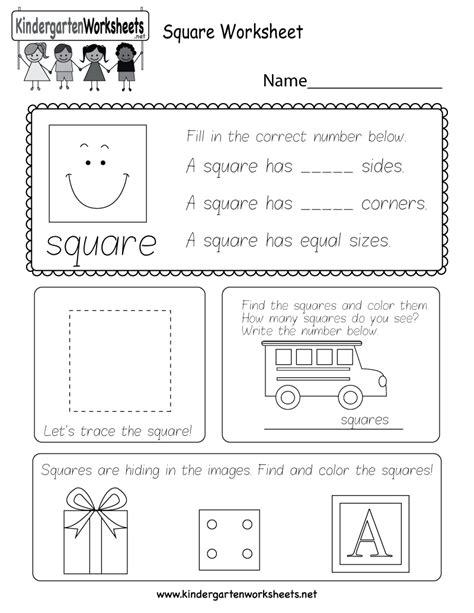 square worksheet  kindergarten geometry worksheet