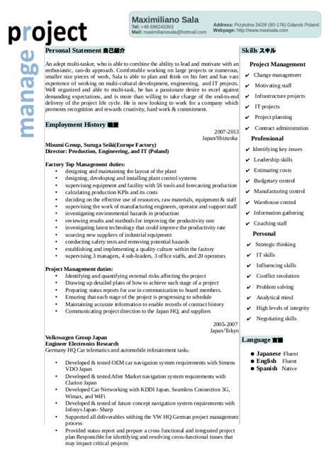 Bat facts writing paper essay about college life in english christmas paper to write letters on personal statement postgraduate lse