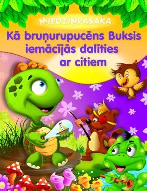 Zvaigzne ABC - Kā bruņurupucēns Buksis iemācījās dalīties ...