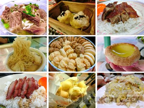 cuisine of hong kong hong kong food driverlayer search engine