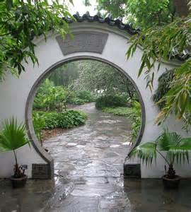 Backyard Bridges Design
