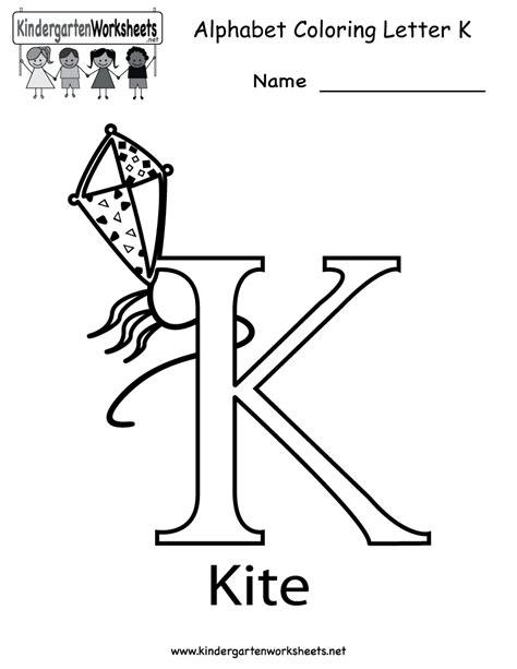letter k worksheets letter k worksheets for preschool worksheets for all 9509