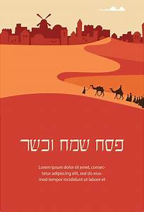 happy and kosher passover in hebrew card