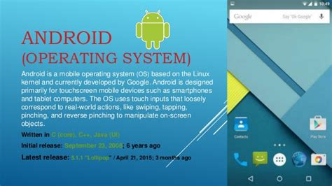 operating system for android android os version history