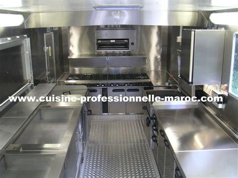 pro cuisine équipement de café restaurant et pizzeria à laâyoune matériel pro cuisine professionnelle maroc