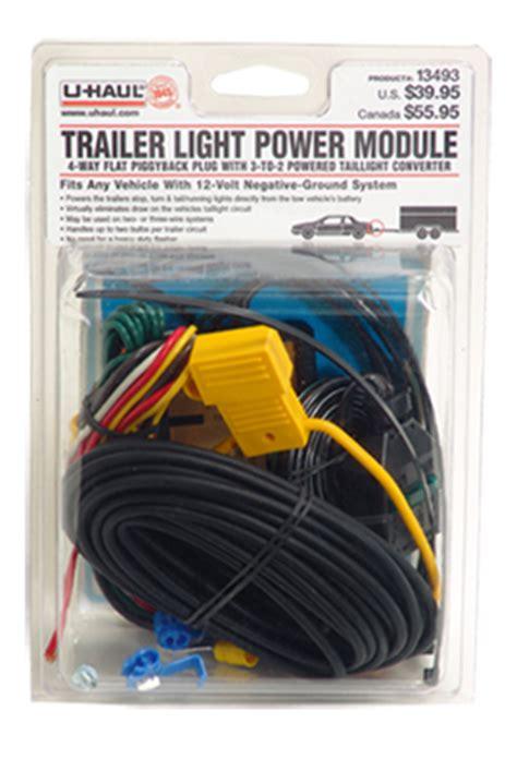 u haul trailer light power module