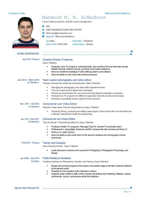 storekeeper cv format 14 images resume and cover