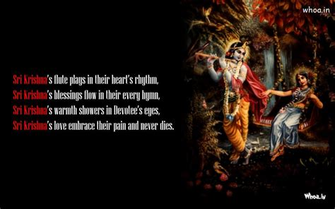 Krishna Radha Love Quotes Malayalam