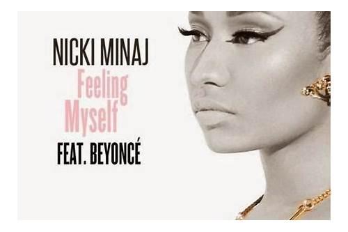 beyonce feeling myself mp3