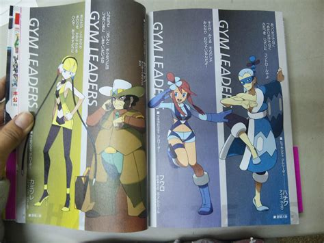 More Bw Ken Sugimori Artwork Revealed Through Game Guide