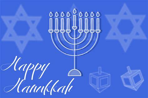 Search Results For Happy Hanukkah Gif Calendar 2019
