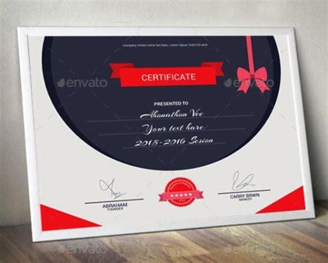 desain sertifikat ijazah penghargaan   premium