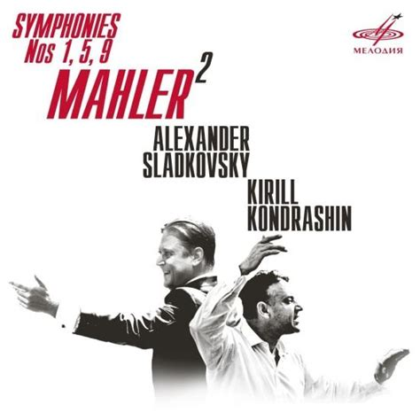 Mahler Symphonies Nos 1, 5, 9 Highresaudio