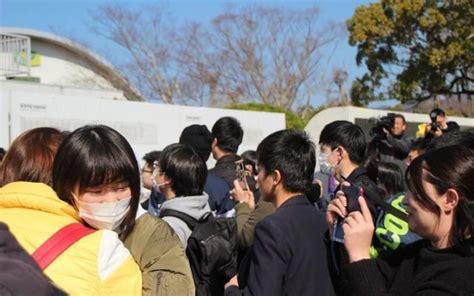 山口 大学 入試