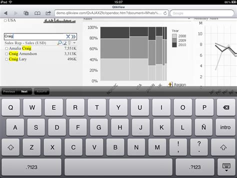 mobile ajax qlikview mobile ajax touch client aftersync