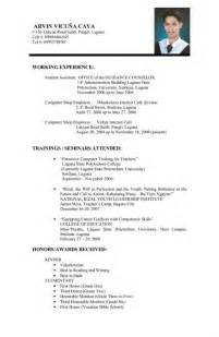 resume for college student with no work experience job resume sles for college students sles of resumes