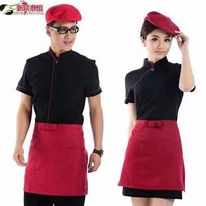 10 Best images about restaurant uniforms on Pinterest ...