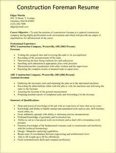 resume construction skills exles printable resume templates