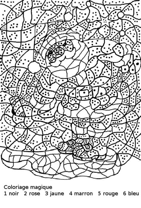 dessin  colorier magique noel en anglais