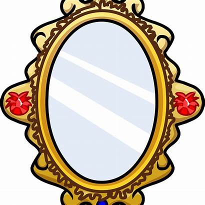 Mirror Clipart Transparent Pencil Itslearning