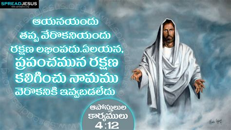 Telugu Quotes Wallpapers Free Download