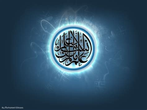 Islamic Background by Cool Wallpapers Islamic Wallpapers