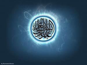 cool wallpapers: Islamic wallpapers