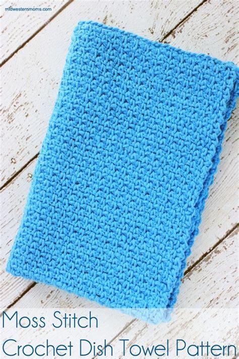 easy moss stitch dishcloth allfreecrochetcom