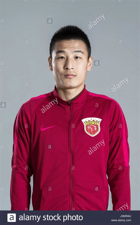 Portrait Of Chinese Soccer Player Wu Lei Of Shanghai Sipg Fc For Stock Photo, Royalty Free