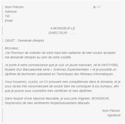 demande d emploi maroc employment application