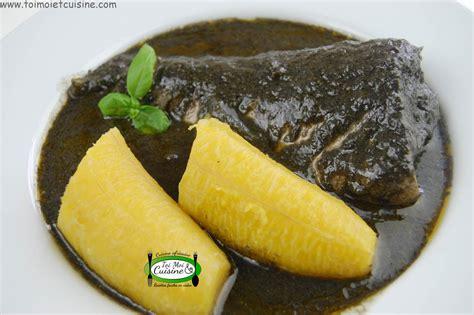 cuisine camerounaise spécialité camerounaise toi moi cuisine