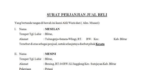 contoh surat perjanjian jual beli tanah constricted pupils marijuana 痞客邦