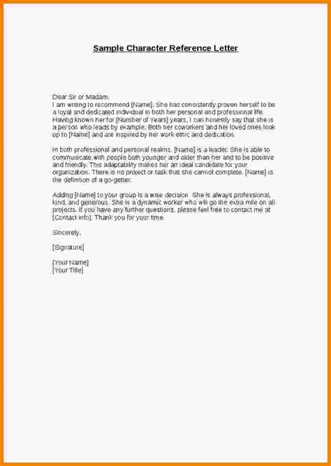 how to end a letter to a friend beautiful how to end a letter to a friend cover letter 50594