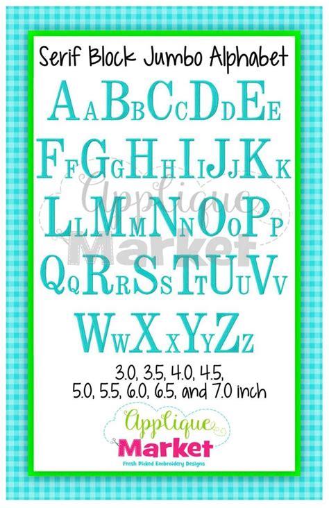 machine embroidery design serif block jumbo alphabet font etsy machine embroidery designs
