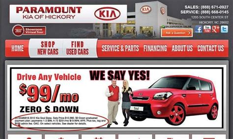 Kia Dealerships In Nj by How Dealers Can Keep Their Ads Safe From Ftc S Hammer