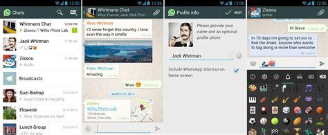 whatsapp 2 17 427 скачать бесплатно ватсап на компьютер