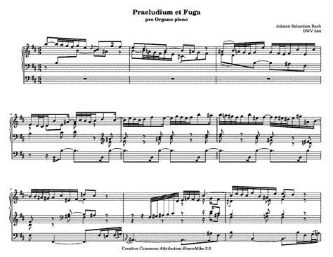 Prelude And Fugue In B Minor Bwv 544 Bach Johann