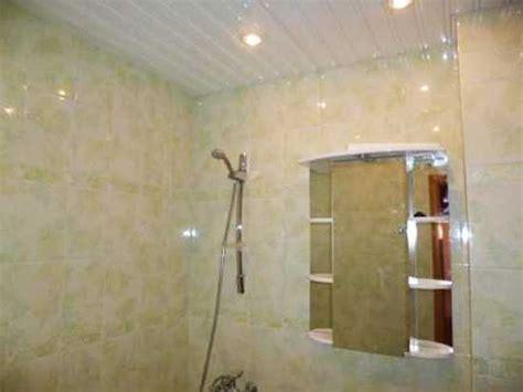 metal ceiling designs  modern bathroom  kitchen
