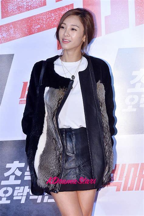 lee yeon hee gna hwang shin hye  hwang jung eum