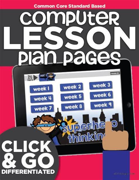 kindergarten computer lab lesson plans kindergartenworks 305 | math reading superhero kindergarten computer lessons online