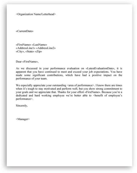 employee appointment letter
