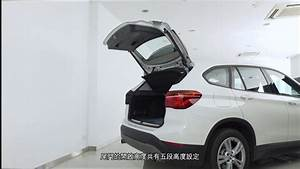 Bmw X5 - Tailgate Opening Height Adjustment